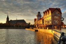 Promotion offer on flight Kyiv-Kaliningrad