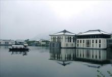 Fuchun Resort