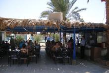 Movie Gate Hurghada (ex. Calimera Hurghada)