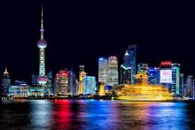 Promotion offer on flight Kyiv-Shanghai