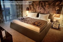 Миротель (Mirotel Resort & SPA)